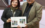 JORGE SALDAÑA PRESENTA SU LIBRO ÉCFRASIS EN EL EX TEMPLO DE LA CONCEPCIÓN
